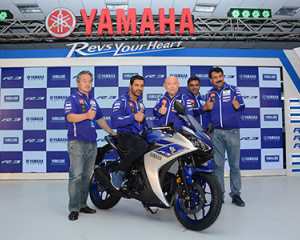 Yamaha R3 Launch