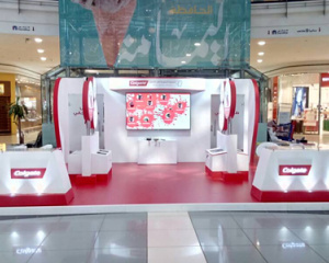 Colgate UAE Mall Activation