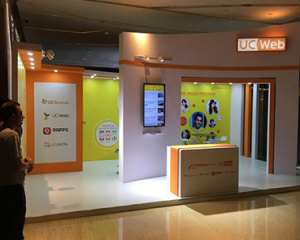 UCWeb GMIC Exhibition