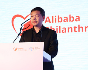 Alibaba Philanthropy week
